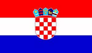 25. obljetnica međunarodnog priznanja Republike Hrvatske