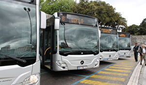 CityBus Zadar - besplatna aplikacija za javni gradski prijevoz u gradu Zadru