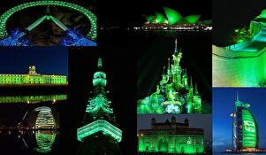 Global Greening inicijativa u Zadru