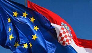 Dan Europe i Dan pobjede nad fašizmom