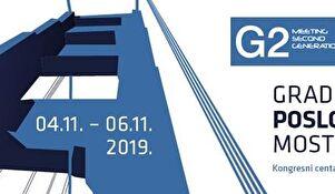 Konferencija Udruge za poslovno povezivanje domovinske i iseljene Hrvatske