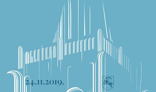 Program obilježavanja Dana grada Zadra 2019.