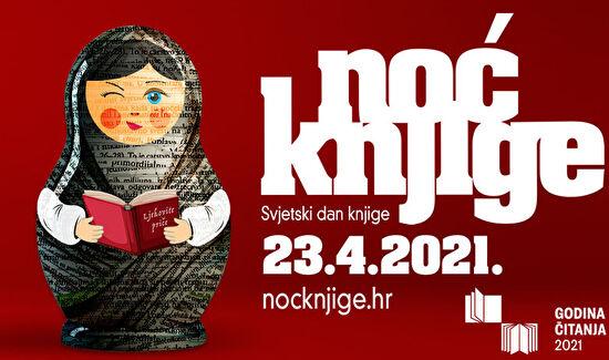 Noć knjige u Narodnom muzeju Zadar