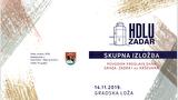 HDLU - skupna izložba