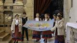663. obljetnica potpisivanja Zadarskog mira